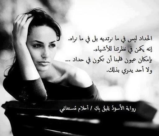 قصائد اشعار حزينة جدا عن الحب والفراق - منتديات عالم الزين