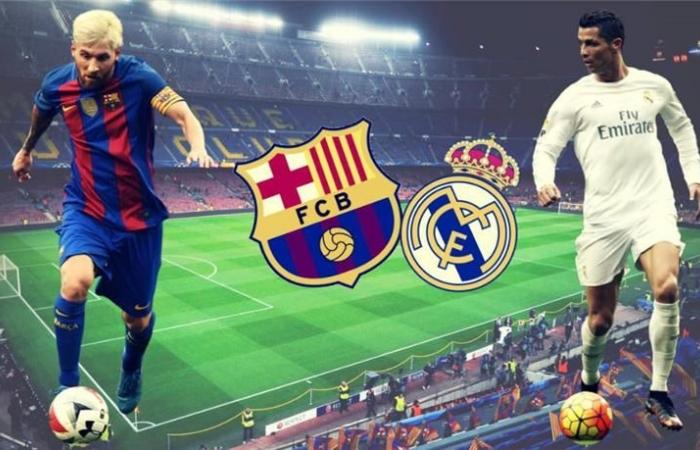 مباشر لمبارة ريال مدريد وبرشلونة